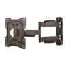 Small Articulating Mount 17-42″ up to 77lbs.