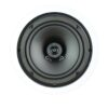 "8"" Flange In-Ceiling Speaker w/ Polypropylene Woofer (Contractor Series)"